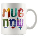 Mug Sameach - colour