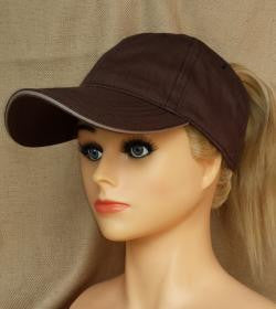 Brown Baseball Cap With Embroidery