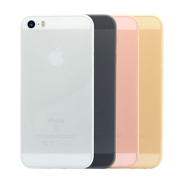 0.01in iPhone 5 / 5s / SE Thinnest Apple iPhone Case | SkinCase