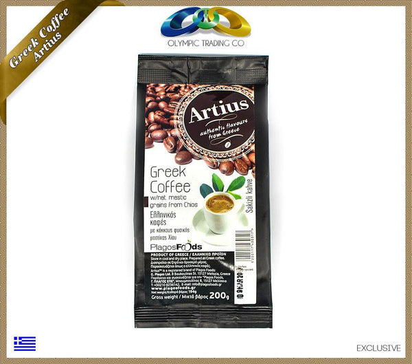 Greek Ground Coffee with Natural Chios Mastic - Artius - OLYMPICCO.COM