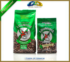 Greek Coffee Loumidis Papagalos - OLYMPICCO.COM