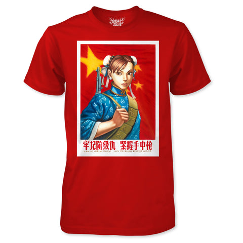 Beautiful Spring - by Meat Bun - Chun-Li Maoist Propaganda Poster T-Shirt - Red