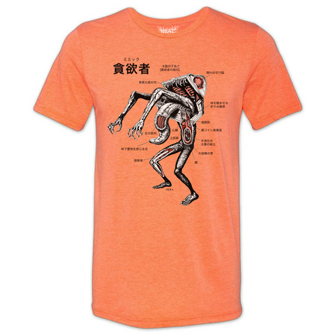 The Mimic - by Meat Bun - Mimic Anatomy T-Shirt - Orange Triblend