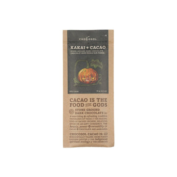 Kakai Pumpkin Seeds + 65% Vanilla Sea Salt Dark Chocolate Bar