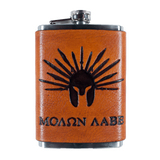 Sparta 300 Inspired Flask Set