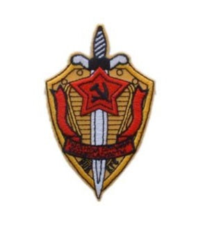 Russian KGB Badge Patch