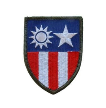 WWII CHINA BURM IND Patch