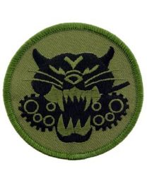 Army Tank Destroyer Patch