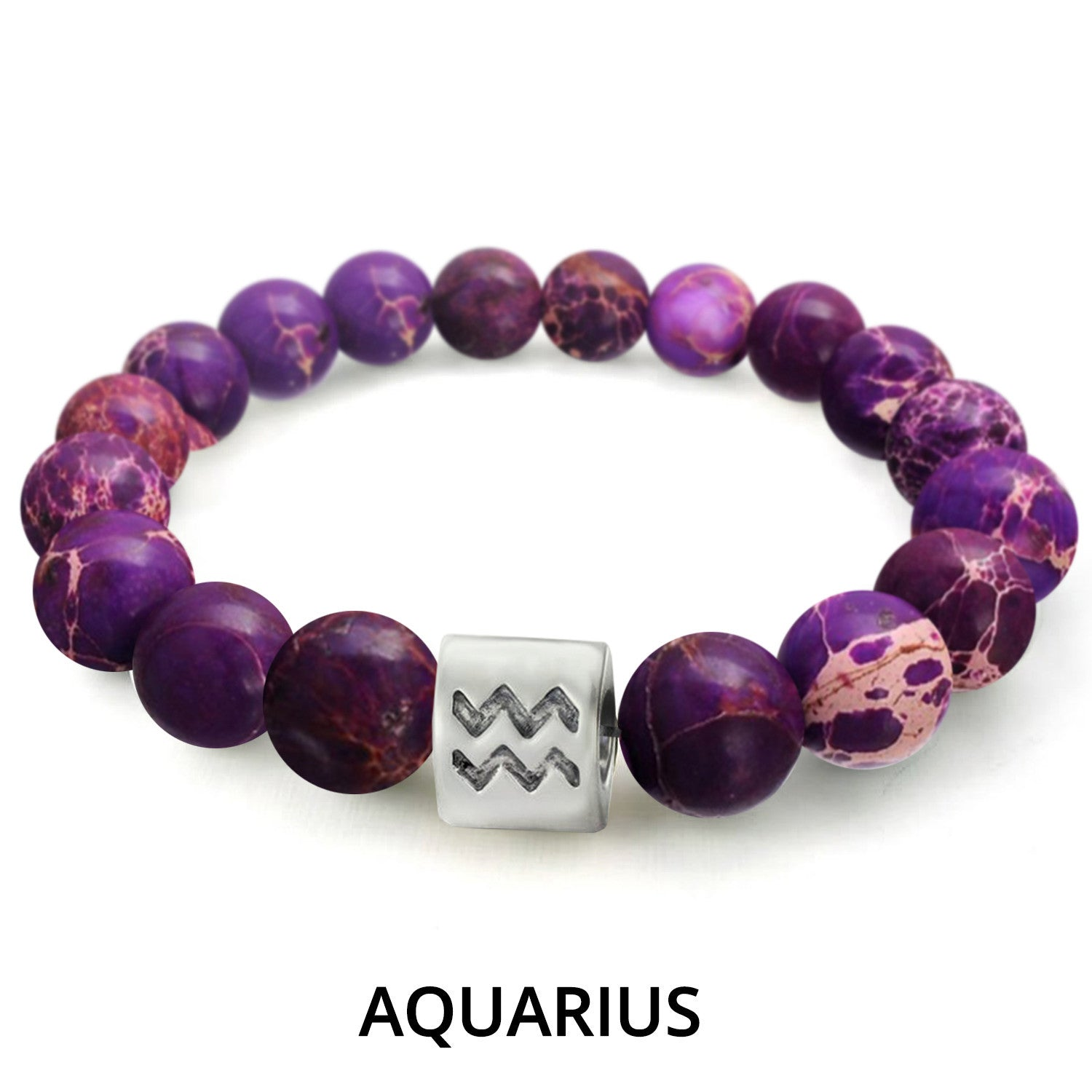Purple Marble Bead Bracelet - Ships Within 24 Hours.