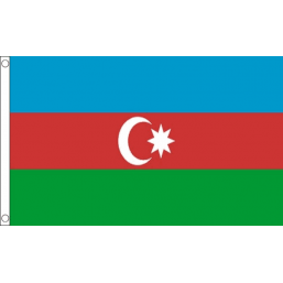Azerbaijan National Flag - Budget 5 x 3 feet Flags - United Flags And Flagstaffs