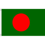 Bangladesh National Flag - Budget 5 x 3 feet Flags - United Flags And Flagstaffs