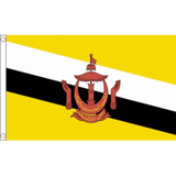 Brunei Darussalam National Flag - Budget 5 x 3 feet Flags - United Flags And Flagstaffs