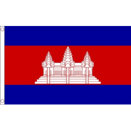 Cambodia National Flag - Budget 5 x 3 feet Flags - United Flags And Flagstaffs