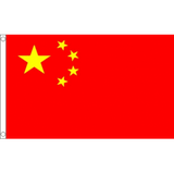 China National Flag - Budget 5 x 3 feet