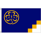 Girl Guides - World Organisation Flags