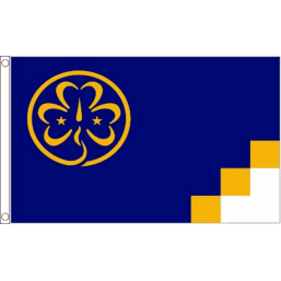 Girl Guides - World Organisation Flags Flags - United Flags And Flagstaffs