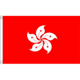 Hong Kong National Flag - Budget 5 x 3 feet