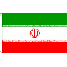 Iran National Flag - Budget 5 x 3 feet Flags - United Flags And Flagstaffs