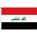 Iraq National Flag - Budget 5 x 3 feet