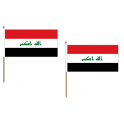 Iraq Fabric National Hand Waving Flag Flags - United Flags And Flagstaffs
