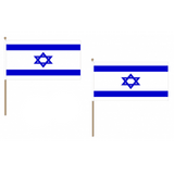 Israel Fabric National Hand Waving Flag Flags - United Flags And Flagstaffs
