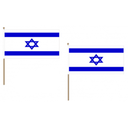 Israel Fabric National Hand Waving Flag