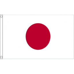 Japan National Flag - Budget 5 x 3 feet Flags - United Flags And Flagstaffs