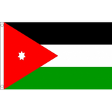 Jordan National Flag - Budget 5 x 3 feet Flags - United Flags And Flagstaffs
