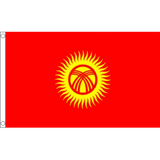 Kyrgyzstan National Flag - Budget 5 x 3 feet