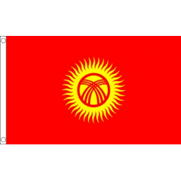 Kyrgyzstan National Flag - Budget 5 x 3 feet Flags - United Flags And Flagstaffs