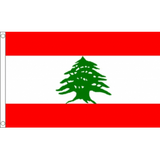 Lebanon National Flag - Budget 5 x 3 feet Flags - United Flags And Flagstaffs