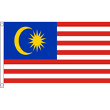 Malaysia National Flag - Budget 5 x 3 feet Flags - United Flags And Flagstaffs
