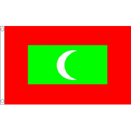 Maldives National Flag - Budget 5 x 3 feet Flags - United Flags And Flagstaffs