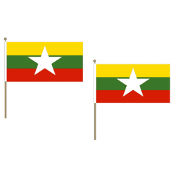 Myanmar Fabric National Hand Waving Flag Flags - United Flags And Flagstaffs