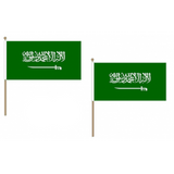 Saudi Arabia Fabric National Hand Waving Flag