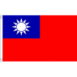 Taiwan National Flag - Budget 5 x 3 feet