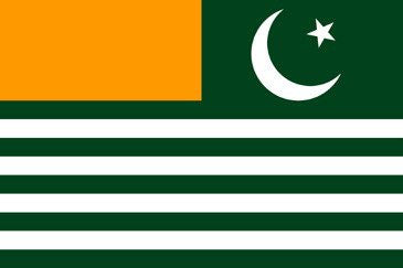Azad Kashmir National Flag Sewn Flags - United Flags And Flagstaffs