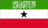 Somaliland National Flag Sewn Flags - United Flags And Flagstaffs