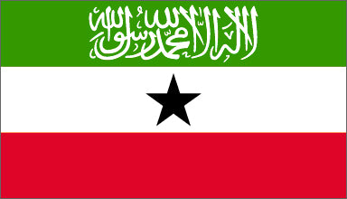 Somaliland National Flag Printed Flags - United Flags And Flagstaffs