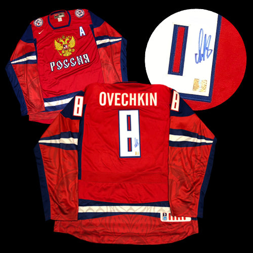 detailed look 4e786 7d3df Alexander Ovechkin Team Russia Autographed Red Jersey