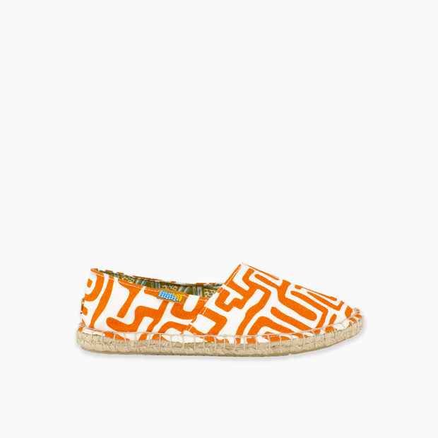 Kuba Cloth Afridrille - Burnt Orange / White