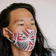 (UBUNTU LIFE)RED Face Mask designed by Baro Sarre