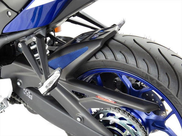 Yamaha YZF-R3 15-19 & MT-03 16-19  Rear Hugger by Powerbronze Carbon Look & Silver Mesh