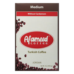 Alameed Coffee without Cardamom 8oz