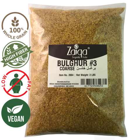 Zaiqa Bulgur Wheat #3