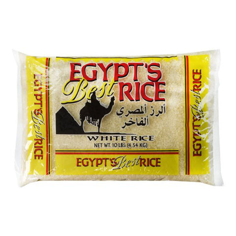 Egypt's Best Rice 10lb