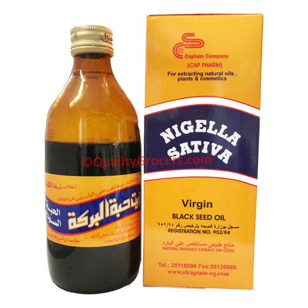 El Captain Nigella Sativa Black Seed Oil 250ml