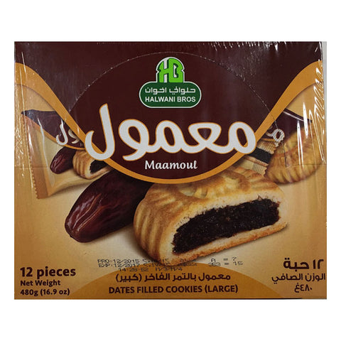 Halwani Bros Maamoul Date Filled Cookies 480g
