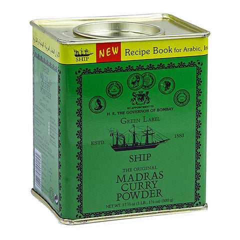 Ship Madras Curry Powder 500g