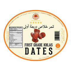 Tomoorona Premium Khlas Dates Grade A (First Grade Crystallized)